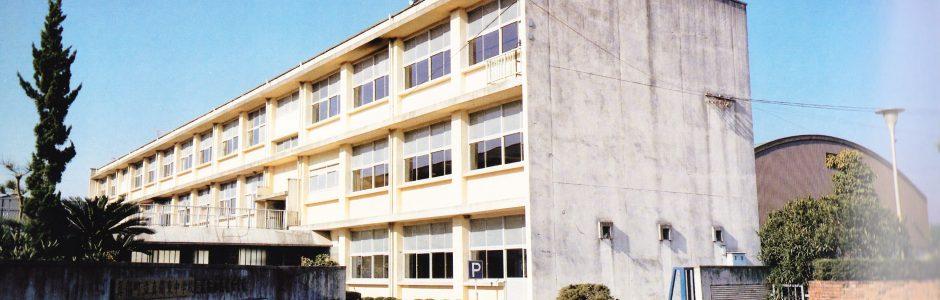 昭和56年度卒業吉備郡真備町の中学校同窓会ホームページ